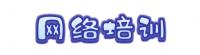 省律协&无讼本周网络培训课程课表(9月28日至9月30日晚)